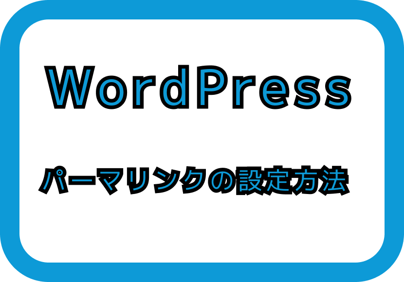 wordpress-permalink